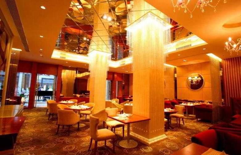 Fei Tian - Restaurant - 4