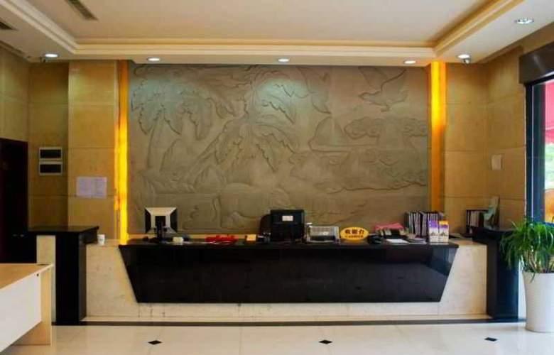 Hong Yuan Hotel - General - 5