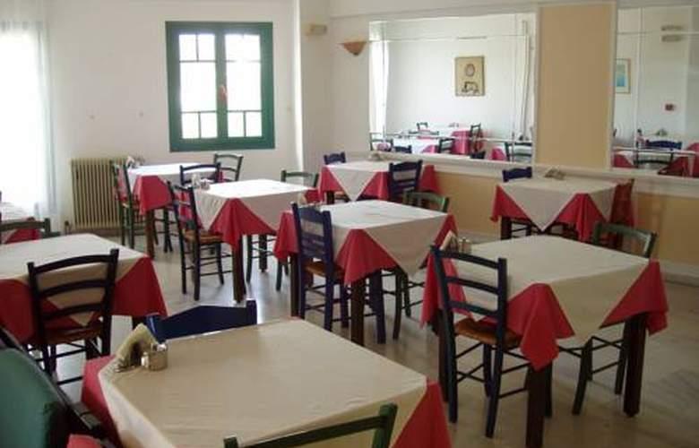 Antinoo - Restaurant - 2