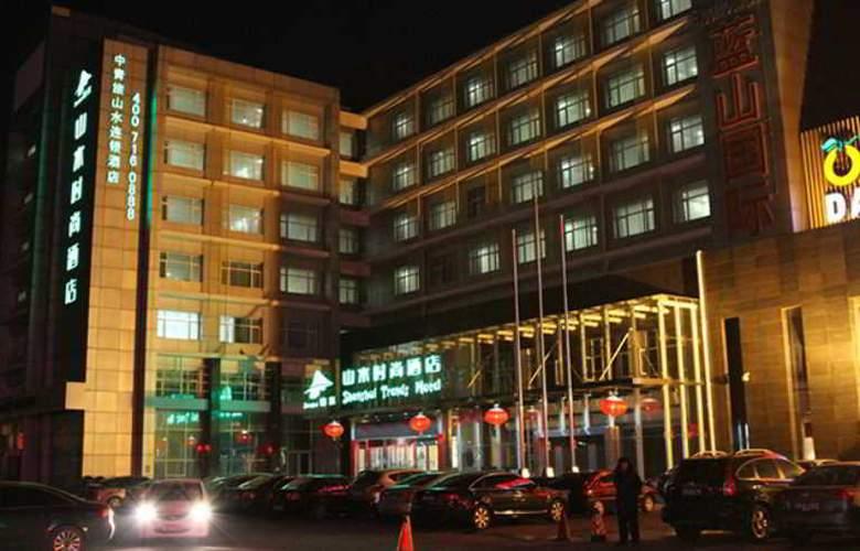 CYTS Shanshui Trends Hotel (Tianzhu Branch) - Hotel - 4