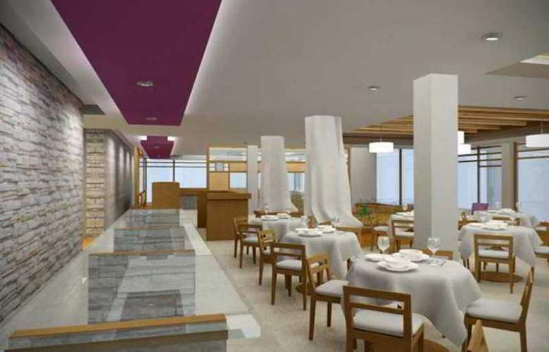 Doubletree By Hilton Resort Peru Paracas - Restaurant - 14
