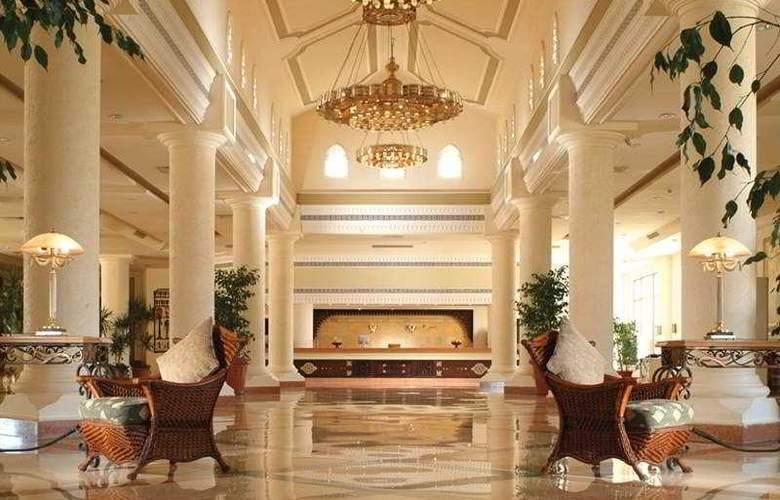 Sea Club Resort - General - 2