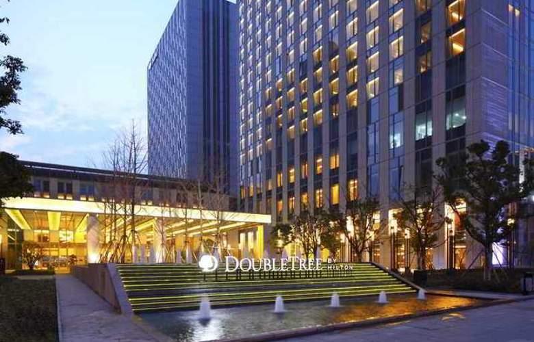 DoubleTree by Hilton Hangzhou East - Hotel - 0