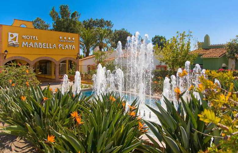 Marbella Playa - Hotel - 0