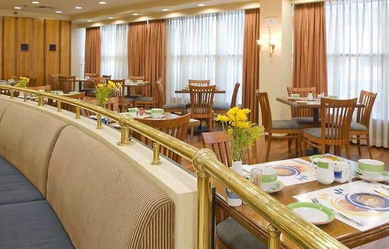 Rimonim Tower Ramat Gan - Restaurant - 8