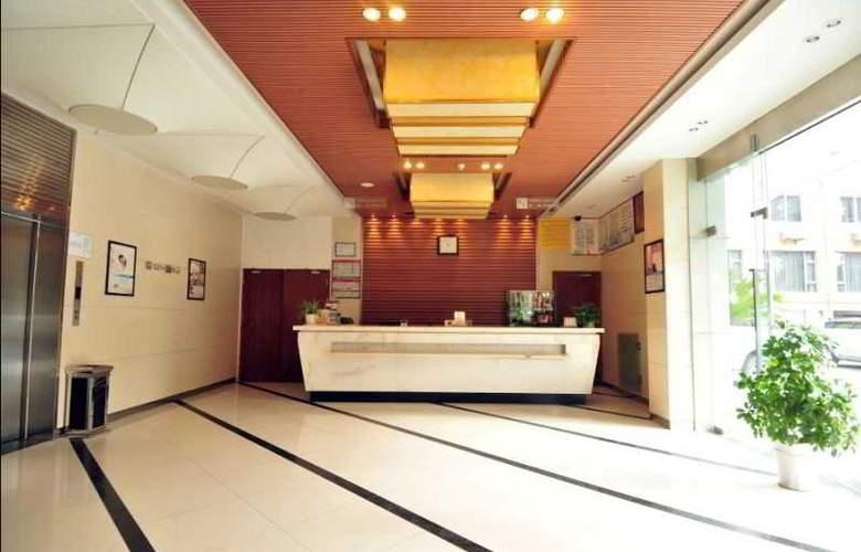 Jinjiang Inn (Zhaohui Road,Ningbo) - General - 1