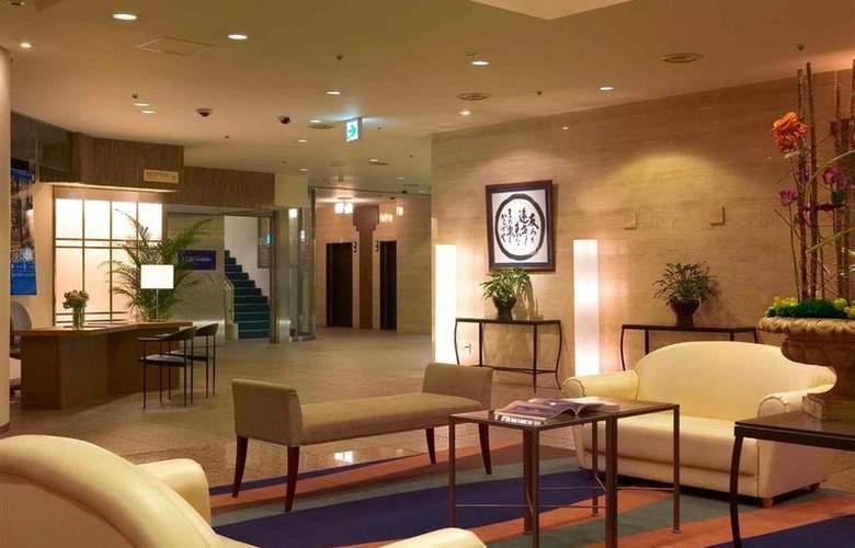 Welco Narita - Hotel - 30