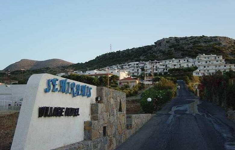 Semiramis Village - Hotel - 0