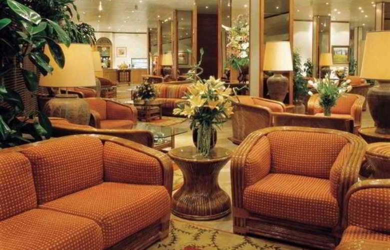 Al Khozama, A Rosewood Hotel - General - 0