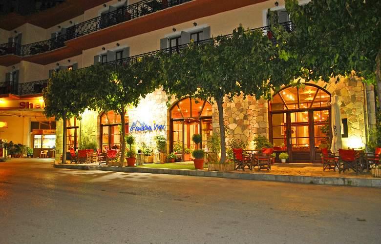 Arahova Inn - General - 1