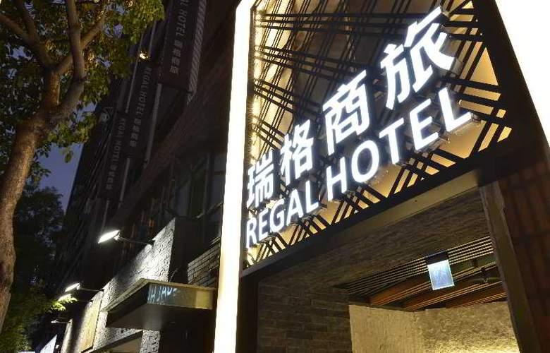 Regal Executive Suites - Hotel - 3