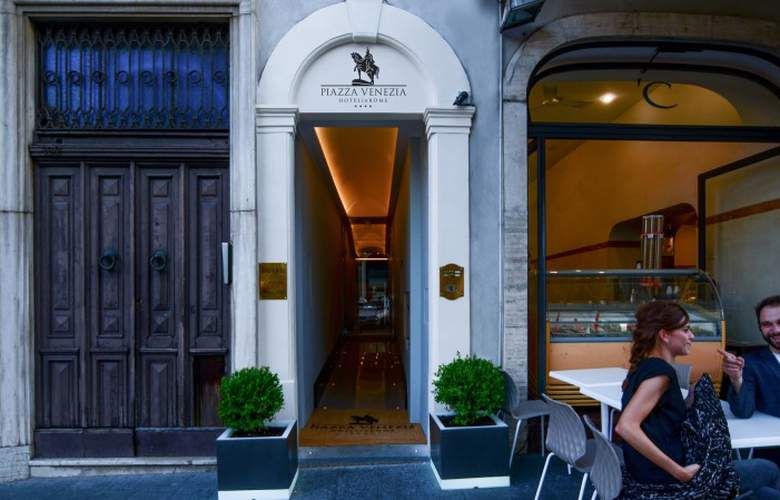 Piazza Venezia - Hotel - 0