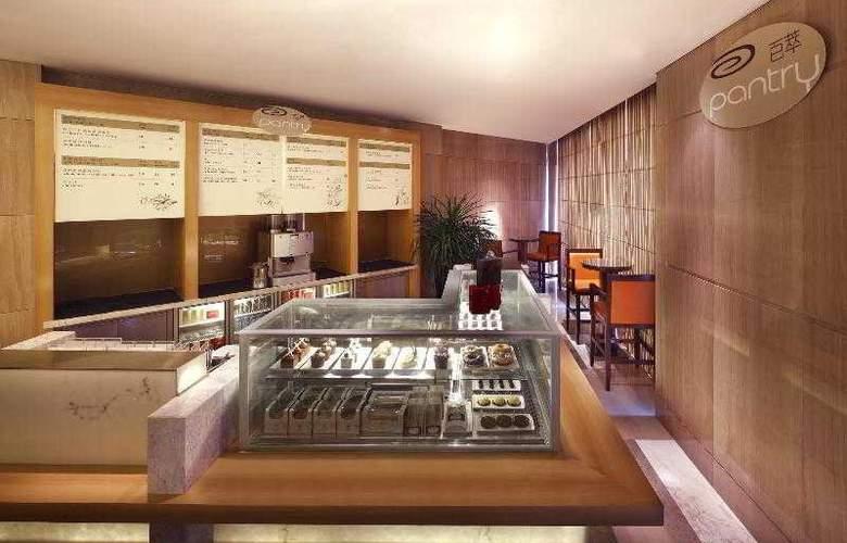 Sheraton Guangzhou - Hotel - 6