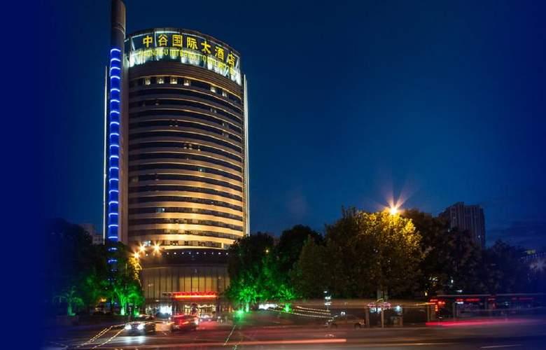 Jin Jiang International Taicang - Hotel - 6