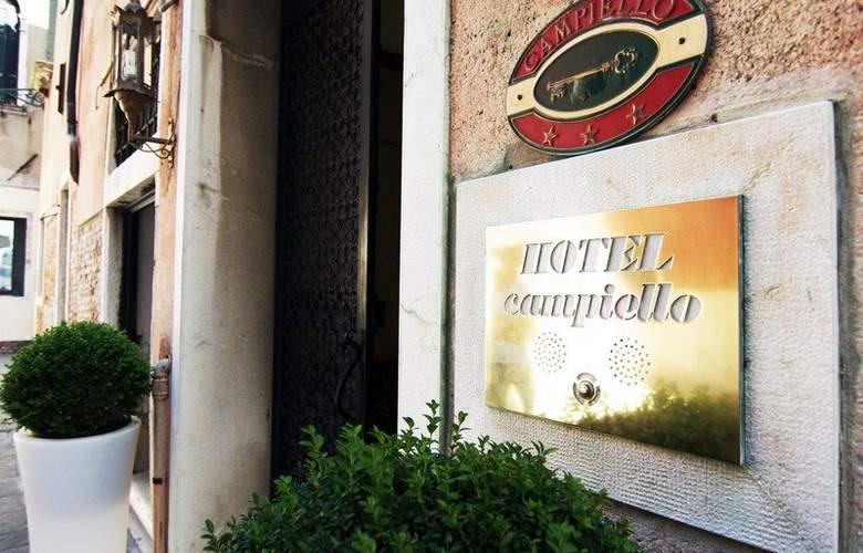 Campiello - Hotel - 1