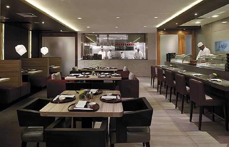 Traders Hotel Manila - Restaurant - 13