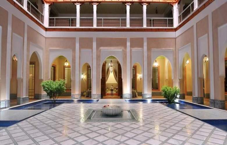 Les Jardins de Agdal Hotel & Spa - Hotel - 4