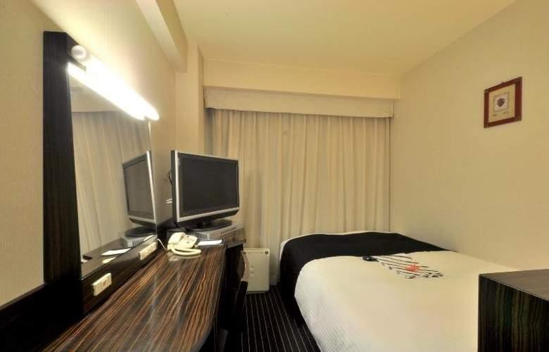 APA Hotel Kyoto-Eki-Horikawa-Dori - Hotel - 4