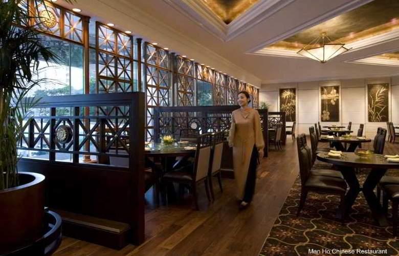 JW Marriott Hong Kong - Restaurant - 8