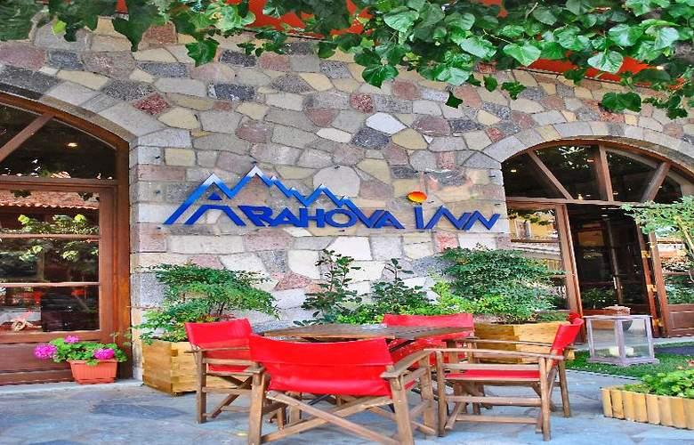 Arahova Inn - Hotel - 12