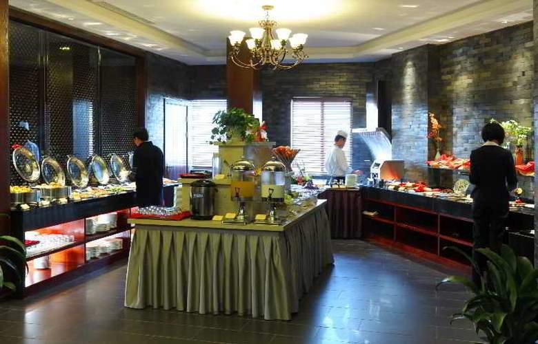 Byland World - Restaurant - 18