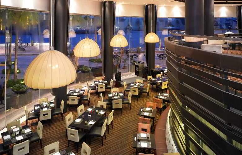 Chatrium Riverside Bangkok - Restaurant - 24