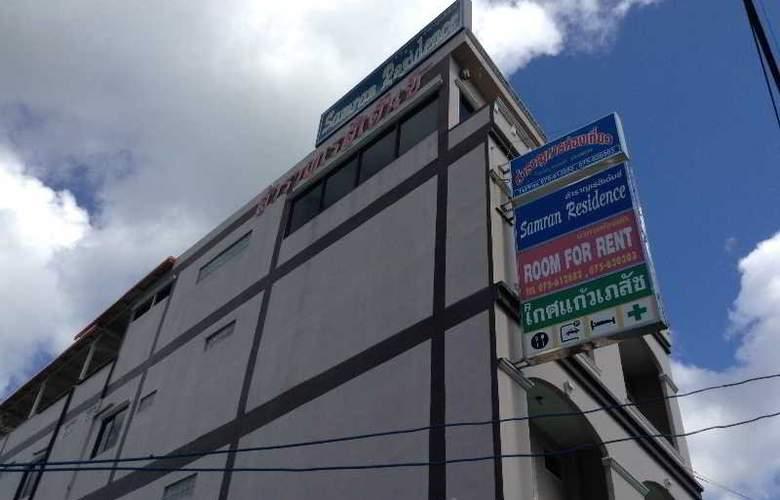 Samran Residence - Hotel - 4