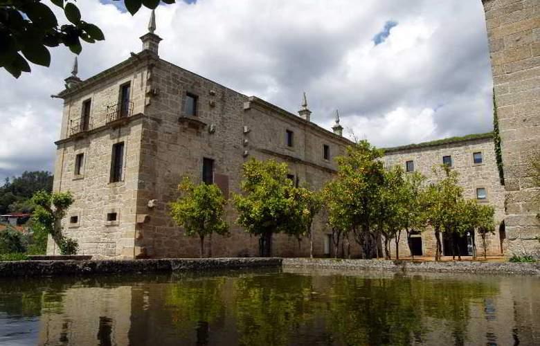 Pousada do Gerês-Amares - Santa Maria do Bouro - Hotel - 7