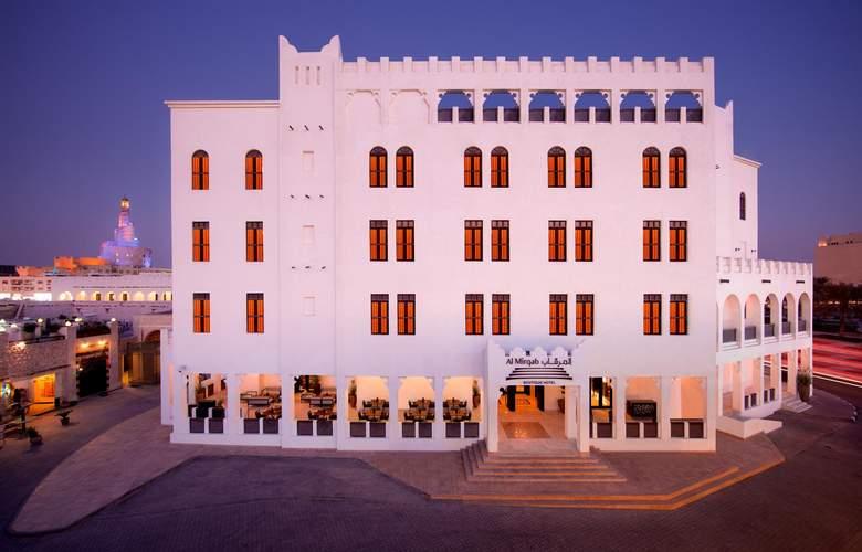 Al Mirqab Boutique - Hotel - 0