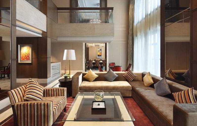 Sheraton Guangzhou - Room - 42