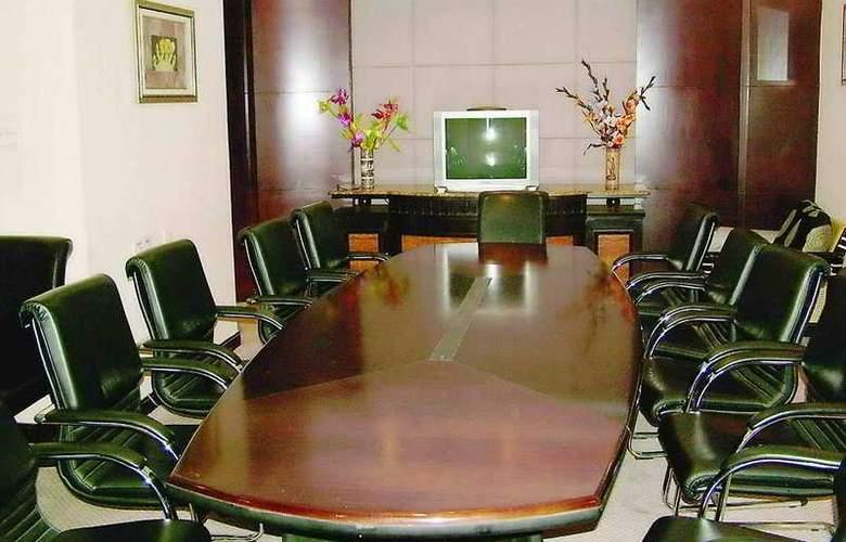 Dong Jiao Min Xiang - Conference - 2