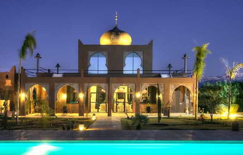 Kasbah Igoudar Boutique hotel & Spa - Terrace - 25