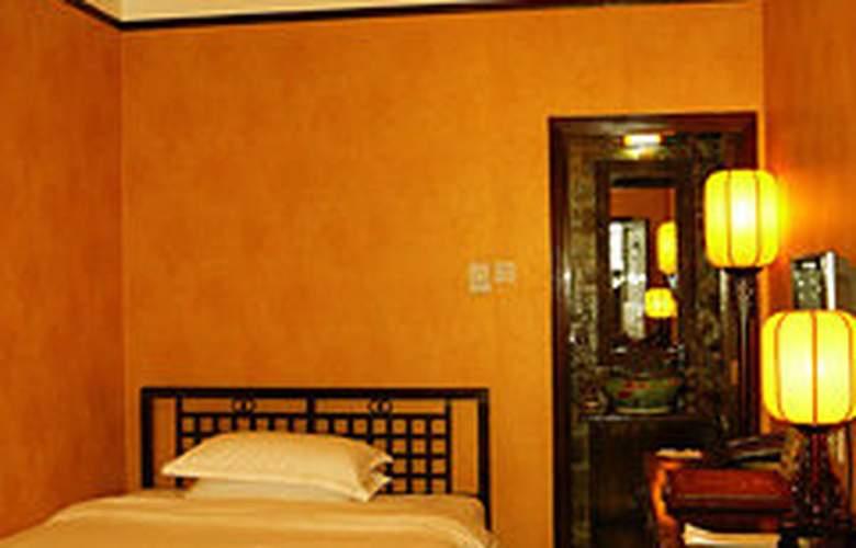 Redwall Hotel Beijing - Room - 8