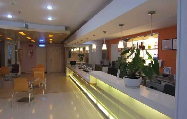 Ibis Qingdao Ningxia - Restaurant - 18