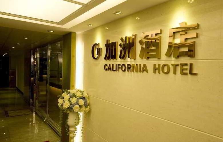 California Hotel - Hotel - 5