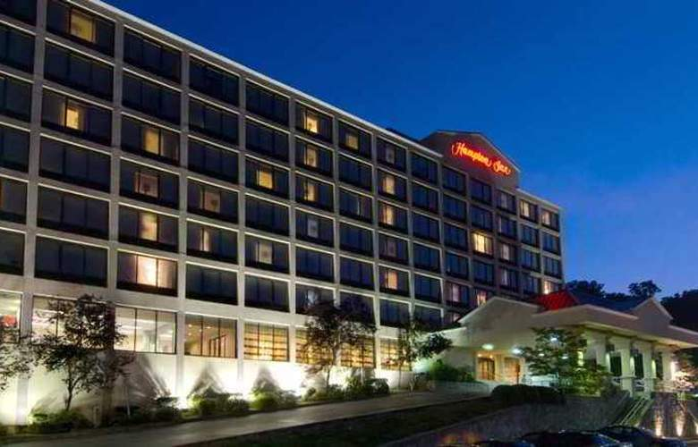 Hampton inn white plains/tarrytown - Hotel - 0