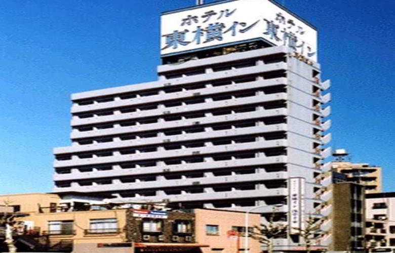 Toyoko Inn Tokyo Tsukuba Express Asakusa-Eki - Hotel - 0