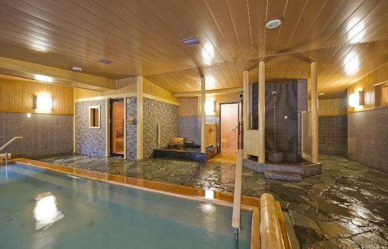 Kyoto Arashiyama Onsen Kadensho - Hotel - 19