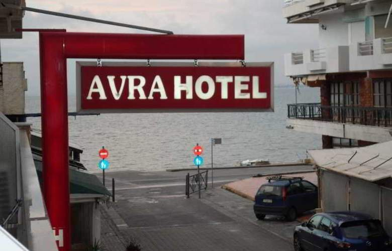 Hotel Avra - Hotel - 5