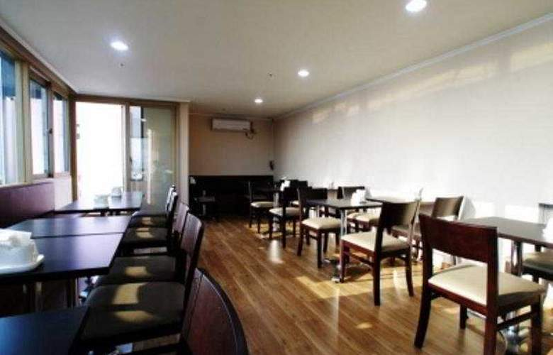Eastgate Tower Hotel - Restaurant - 5