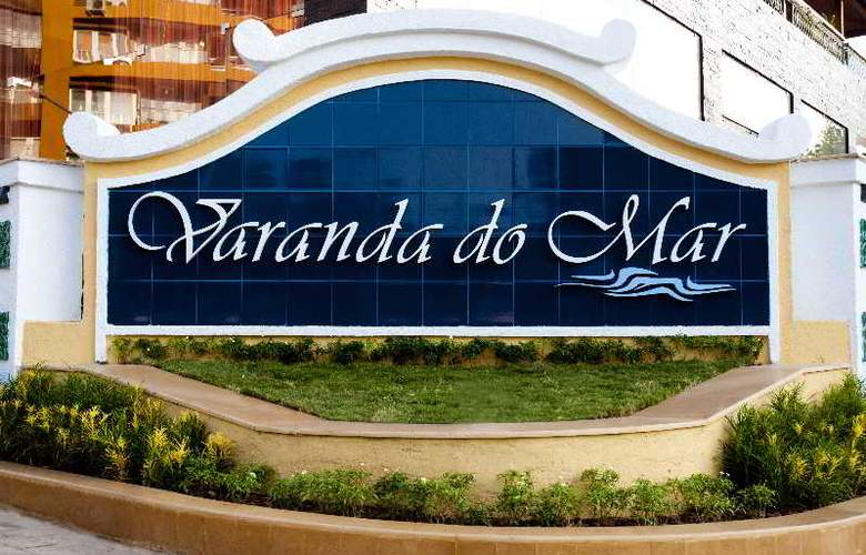 Varanda do Mar - Hotel - 0