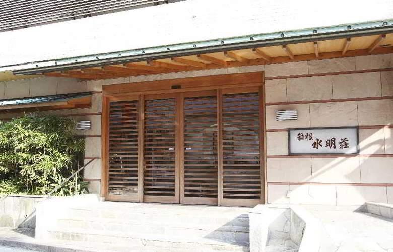 Hakone Suimeisou - Hotel - 6