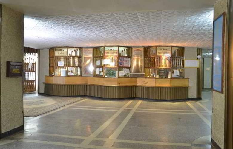 Spa Resort Lavanda - General - 1