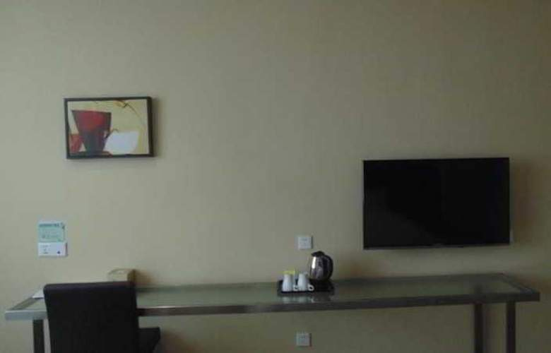 CYTS Shanshui Trends Hotel Nongye Road Branch - Room - 2