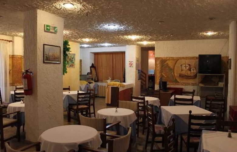 Noufara - Restaurant - 12