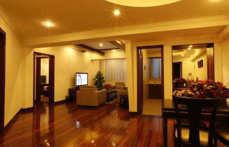 Rayfont Hongqiao Hotel & Apartment Shanghai - Room - 9