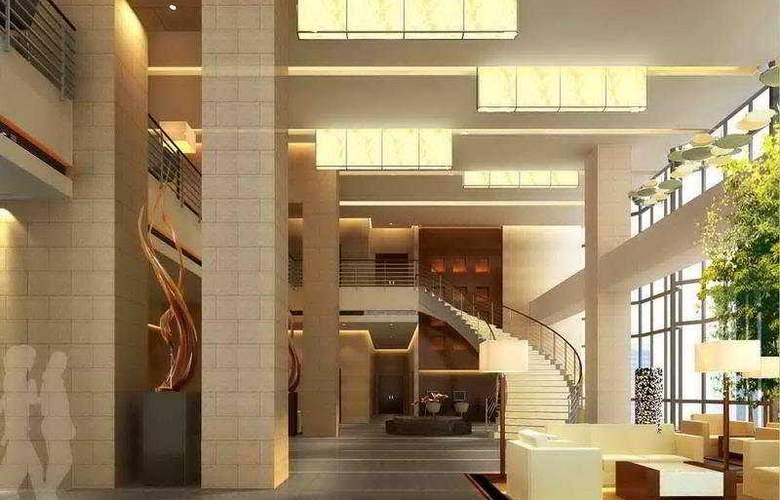 Somerset Jiefangbei - Hotel - 0