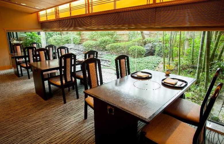 Kyoto Brighton Hotel - Restaurant - 42