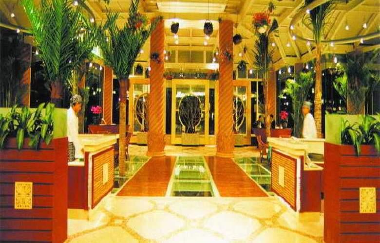 Yihe - Hotel - 0