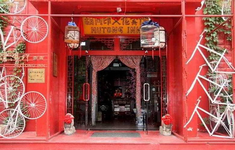 Beijing Hutong Culture Inn - Hotel - 0